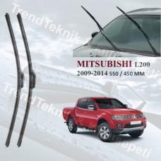 Silecek Seti Mitsubishi L200 2009-2014 MUZ  C5545